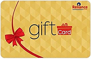 Reliance Jewels Gift Card