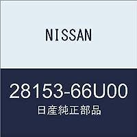 NISSAN(ニッサン) 純正部品 スピーカーユニット 品番 28153-66U00