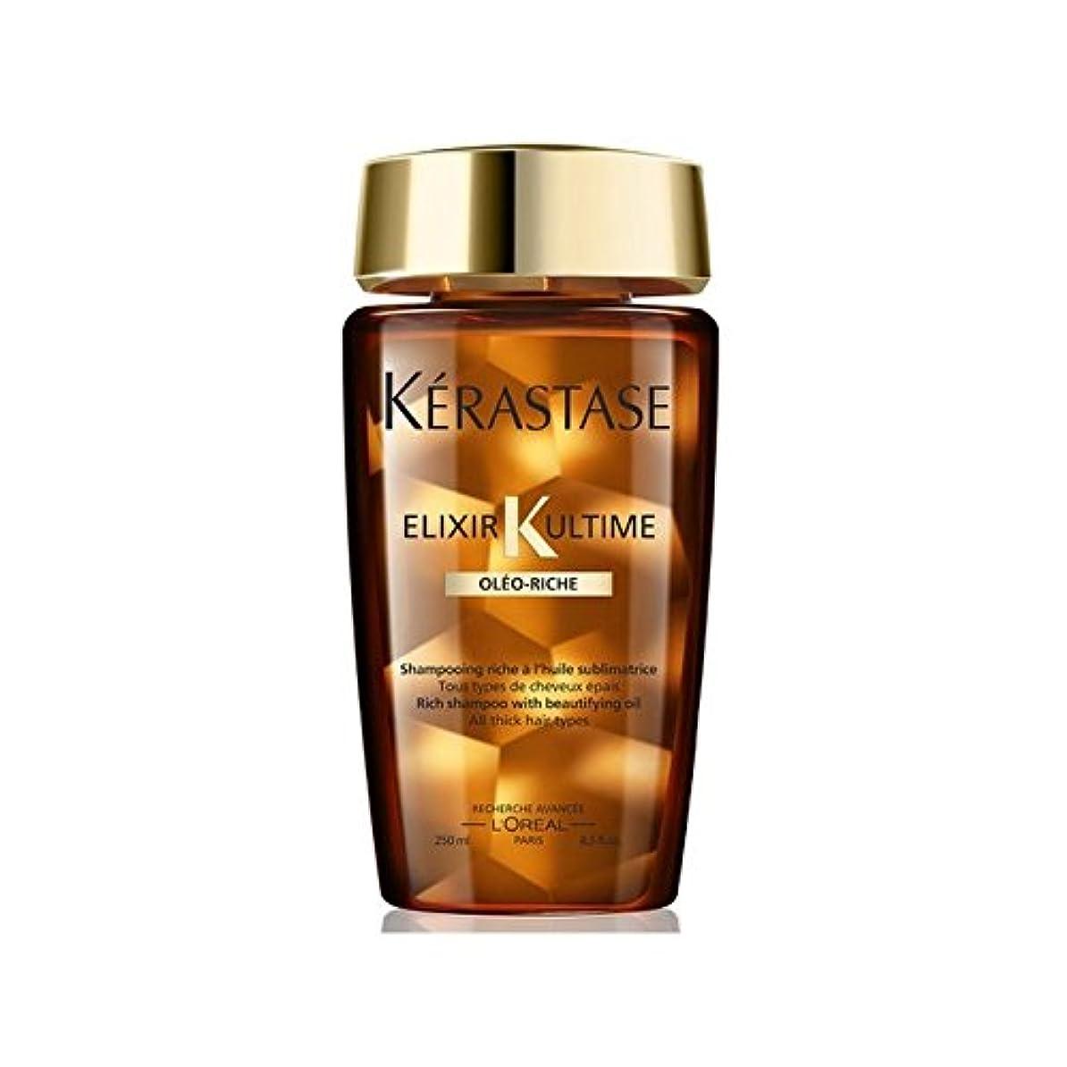 二年生有用大宇宙K?rastase Elixir Ultime Bain Riche (250ml) - ケラスターゼエリクサーベインリッシュ(250ミリリットル) [並行輸入品]