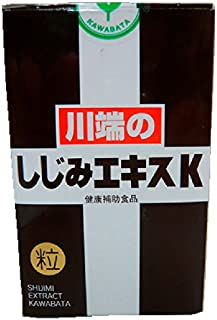 川ばた乃エキス しじみエキスk 箱 110粒