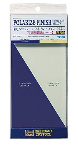 ハセガワ 偏光フィニッシュ コバルトブルー~イエロー (TF901)