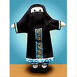 Muslim Doll 19Inch Muslim Faceless Doll With Niqab Hijabi Doll Girl's Eid Gift