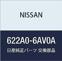NISSAN(ニッサン) 日産純正部品 カバー バンパー 622A0-6AV0A