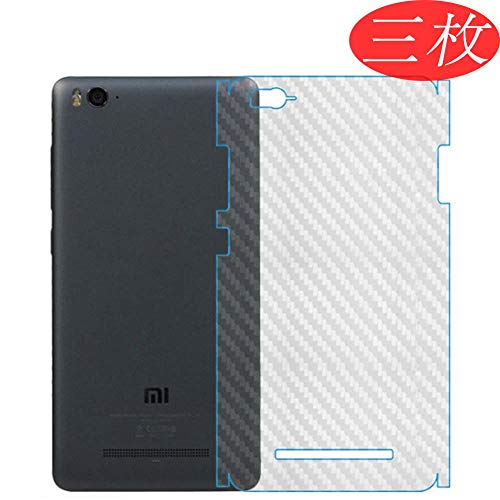 【3 Pack】 Back Screen Protector for XIAOMI MI 4c MI4c TPU Flexible Protective Screen Film Protectors 3D Carbon Fiber Skin Sticker [Not Tempered Glass]