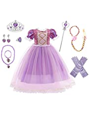 Elmia パープル ドレス プリンセス 子供 ドレス 紫色 ハロウィン クリスマス なりきり アクセサリー 8点 セット (ティアラ ネックレス ブレスレッド リング イヤリング スティック 手袋 お花のウィッグ)