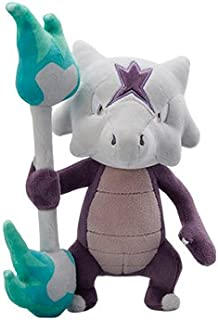 Pokemon Pokémon Sun and Moon Center Limited 7 inch Plush Marowak