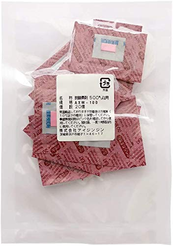 脱酸素剤 ワンダーキープ 酸素検知剤一体型 AXW-100 20個 ×5袋 水分依存型 切り餅、生麺、パン粉、どら焼き、チーズ等 ■AXW-100 20個 ×5袋■