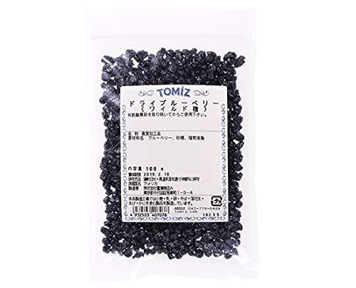 ドライブルーベリー(ワイルド種) / 100g TOMIZ/cuoca(富澤商店) ドライフルーツ ベリー系 ブルーベリー