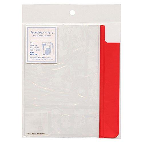 ペンホルダーファイル(L) B6サイズ手帳用【レッド】 DF115 RE