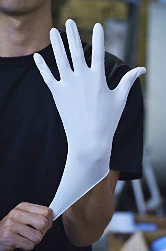 川西工業 #2039 ニトリル手袋 使い捨て 粉無し 100枚入り ホワイト Sサイズ