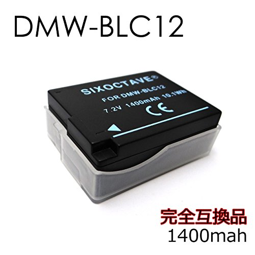 SIXOCTAVE(シックスオクターブ)『PanasonicDMW-BLC12互換バッテリー』