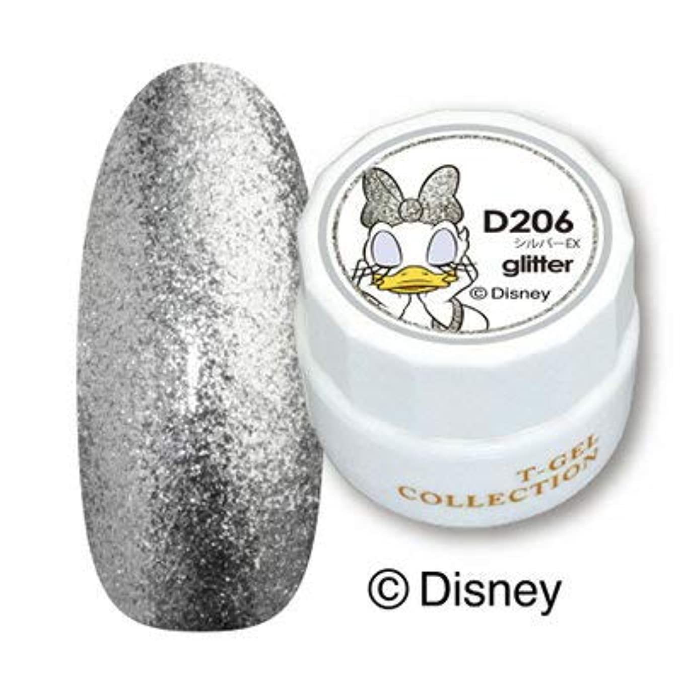 王女ピボットスチールT-GEL COLLECTION カラージェル D206 シルバーEX 4ml