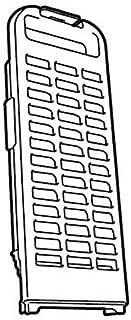Panasonic 洗濯機 糸くずフィルター AXW22A-9MB0