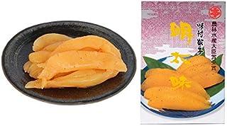 丸本 本間水産 味付け数の子 明太味 [冷凍食品] 厳選素材 ( 400g ) 箱付き