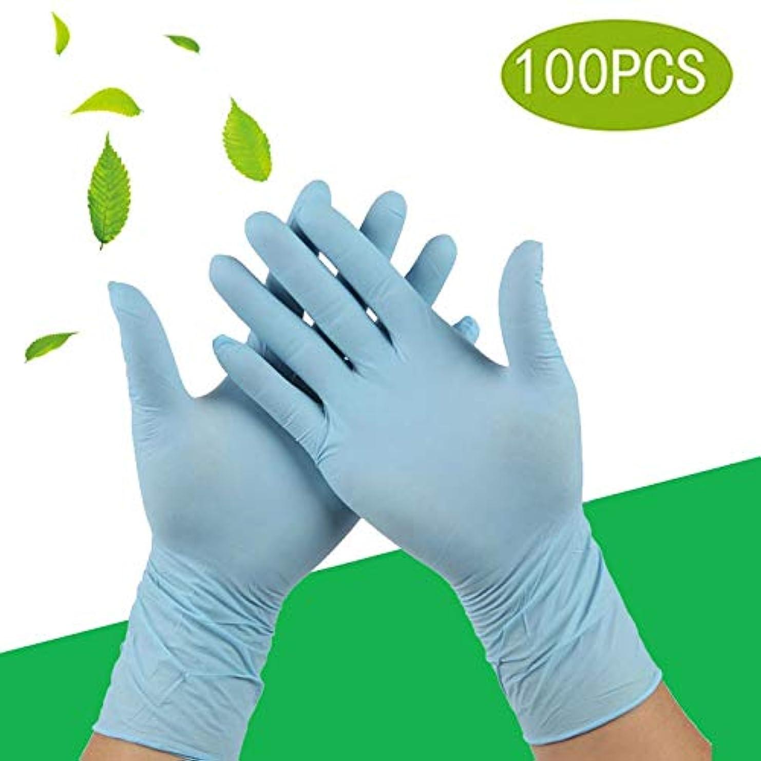 悪化するレルム聖職者耐酸性および耐アルカリ性試験ニトリル試験用手袋、使い捨て、医療用グレード100カウント (Size : S)