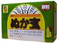 杉食 ぬか玄 顆粒 (2g×80包)×15個セット