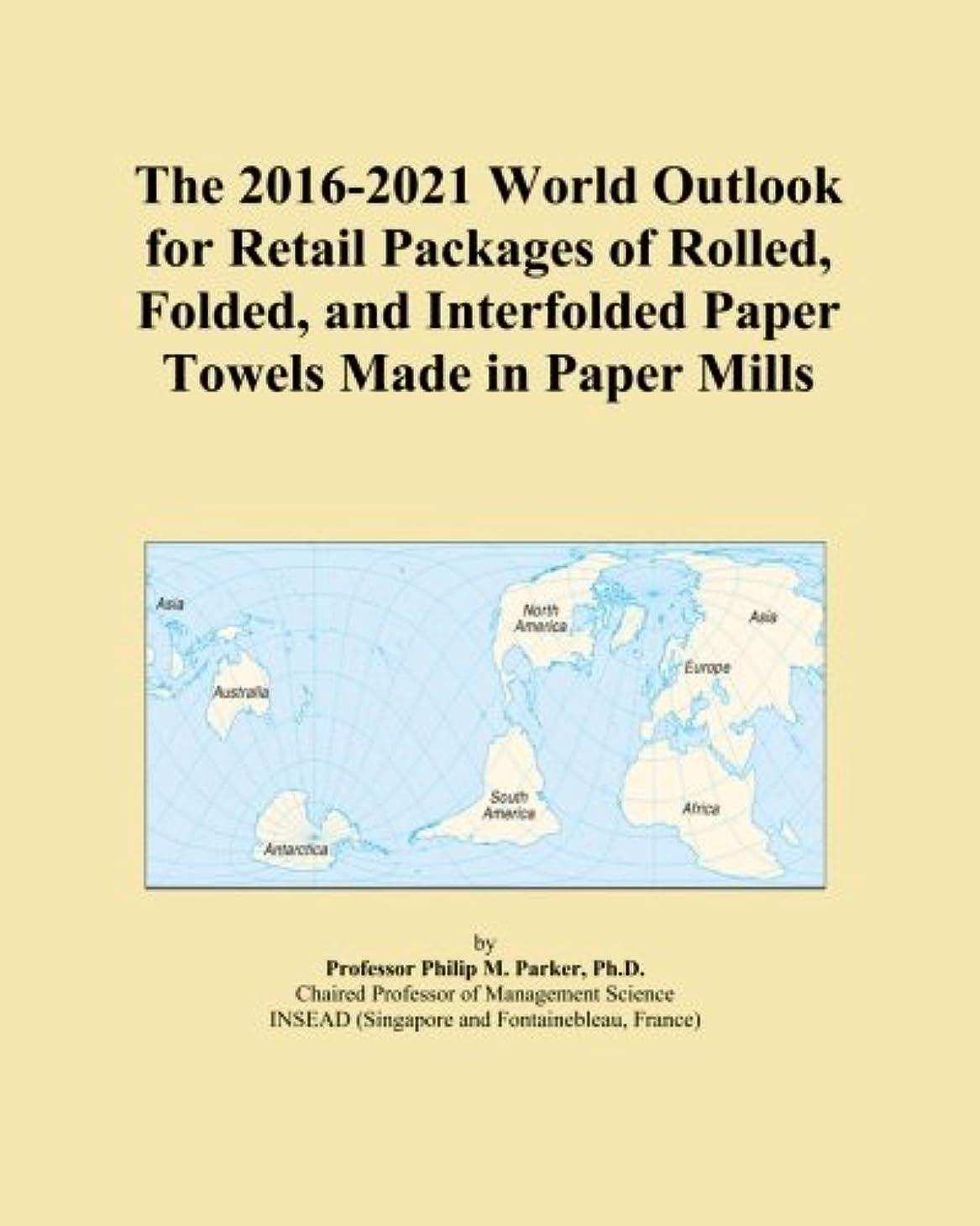 一時的溶けたハロウィンThe 2016-2021 World Outlook for Retail Packages of Rolled, Folded, and Interfolded Paper Towels Made in Paper Mills