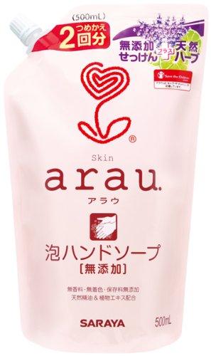 ARAU BABY FOAM HAND SOAP REfill 500 ml Saraya