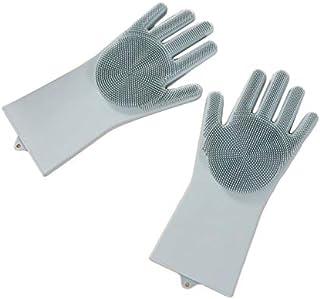 LETHMIK キッチングローブ 天然ゴム手袋 耐熱性 耐久性 防水防油 泡立ちやすい 食器洗い 掃除用 洗車 家事が楽しくなる 多機能手袋