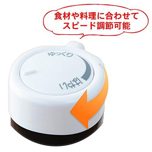 IRISOHYAMA(アイリスオーヤマ)『ハンドブレンダー(IHB-602)』