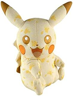 Pokemon 10-Inch 20th Anniversary Pikachu Special Edition with All Over Pattern Plush Toy