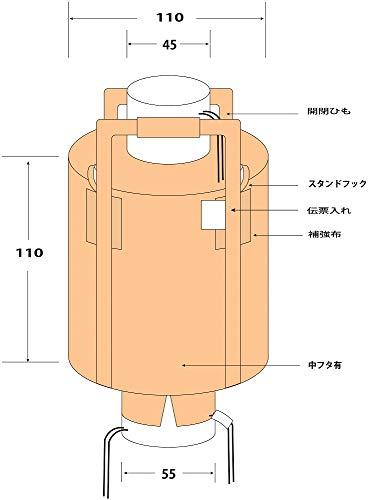 フレコンバック 1トン用 10枚 1t 080JA フレキシブルコンテナバッグ 土のう袋