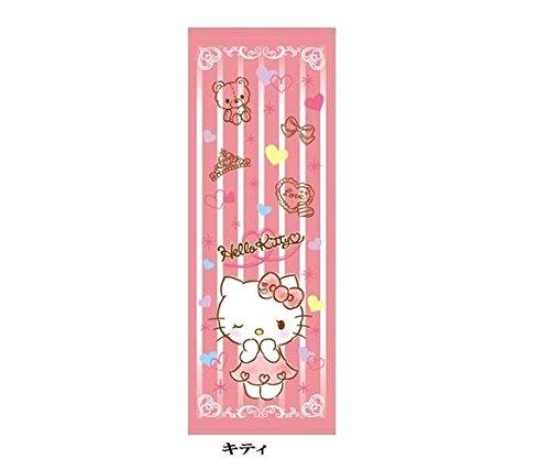 Marushin Sanrio Hello Kitty Serviette de bain JR.