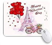 MISCERY マウスパッド バレンタインデー水彩のハート型の愛の気球空中落下と自転車パリエッフェル塔 高級感 おしゃれ 防水 端ステッチ 耐久性が良い 滑らかな表面 滑り止めゴム底 24cmx20cm