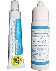 WAKI 3年美キープ ステンレスシンク用コーティング剤 15ml CTG002