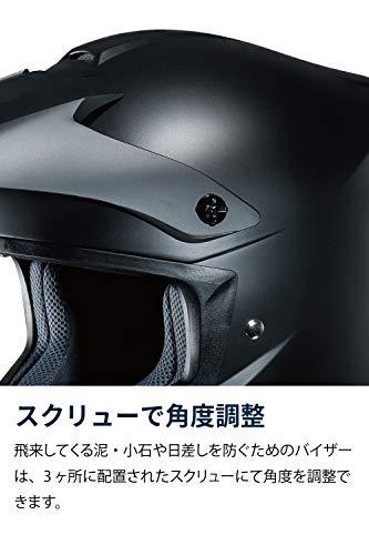 HJC(エイチジェイシー)バイクヘルメットオフロードセミフラットブラック(サイズ:L)CS-MXIISOLID(ソリッド)HJH102