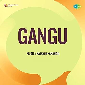 Gangu (Original Motion Picture Soundtrack)