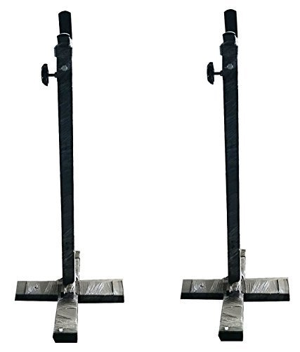 Best Adjustable Heavy Duty Squat Stand, Black