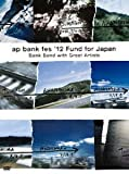 ap bank fes 039 12 Fund for Japan DVD