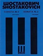 Best shostakovich piano sonata 1 Reviews
