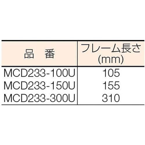 新潟精機 SK デジタルU字鋼板マイクロメータ MCD233-150U [9767]