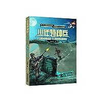 Desert Special Operations - Junior Commando -3(Chinese Edition)