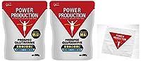 【Amazon.co.jp限定】 オリジナルタオル入りアミノ酸プロスペック グルタミンパウダー (使用目安 約40回分)2個セット グリコ パワープロダクション 5000mg摂取 乳酸菌配合