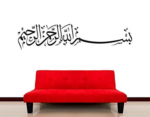 Islamische Wandtattoo Besmele Bismillah - Bismillahirrahmanirrahim Klassische Koran Arabische Schrift Kalligraphie Wandaufkleber (65 x 14 cm, Schwarz)