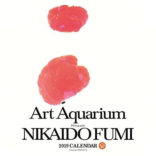 ArtAqurariumNIKAIDOFUMI2019CALENDAR ([カレンダー])の詳細を見る