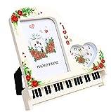 [クイーンビー] ピアノ 型 フォト フレーム クロック かわいい インテリア アナログ 目覚まし 時計 写真 立て ピクチャー 額縁 ポスター スタンド 卓上 花柄