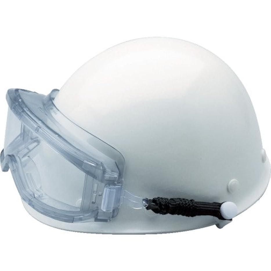 参加者ビジタートムオードリースUVEX ゴーグル型 保護メガネ ヘルメット取付式 X9301SPG-8116 【4228812】