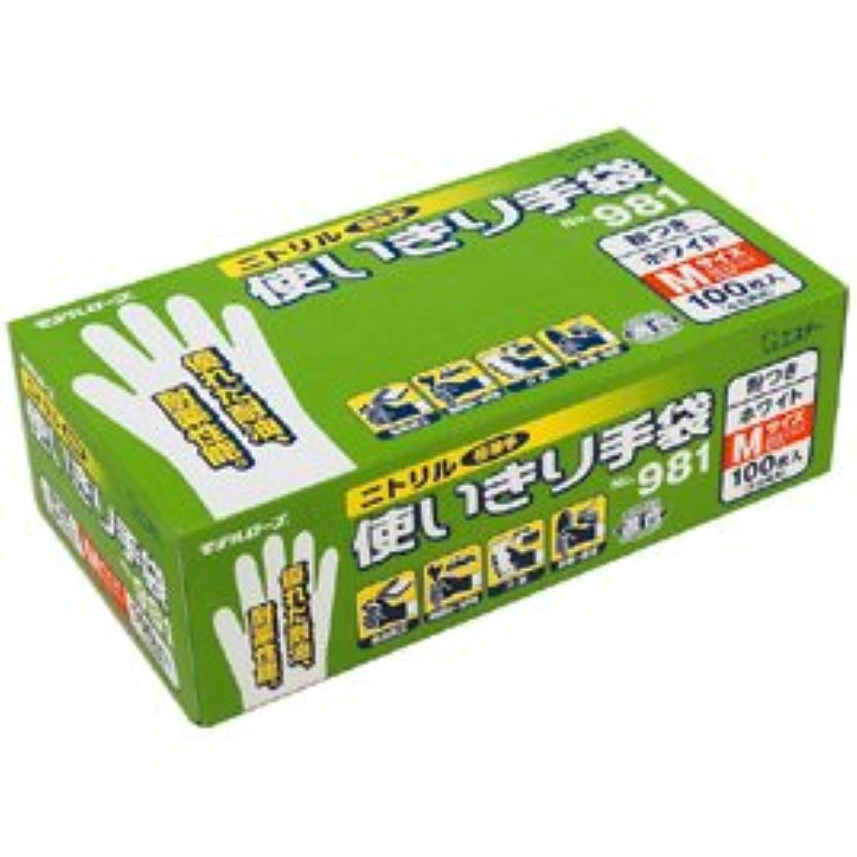 プロペラタンク怒りエステー化学 ニトリル使いきり手袋(100枚入)M