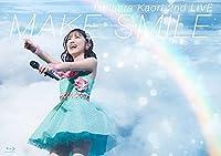 石原夏織 2nd LIVE「MAKE SMILE」Blu-ray(特典なし)