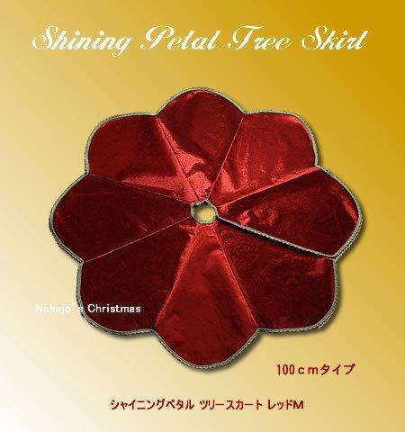 Nakajo'sChristmas『シャイニングペタルツリースカート』