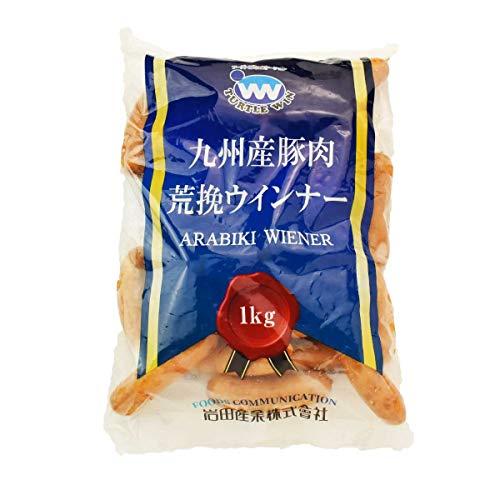 【冷凍】 TW 九州産豚肉荒挽きウインナー 1kg 九州産豚肉・豚脂100% 業務用 ソーセージ 結着剤不使用