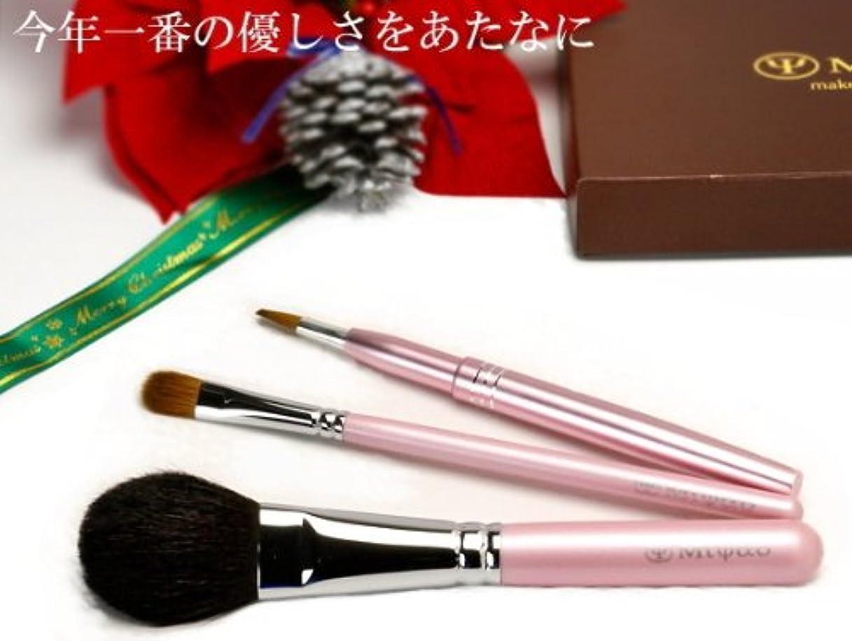 インスタンス嘆願石灰岩熊野化粧筆 ピンクパール3本セット[ミドル軸タイプ]プレゼント包装