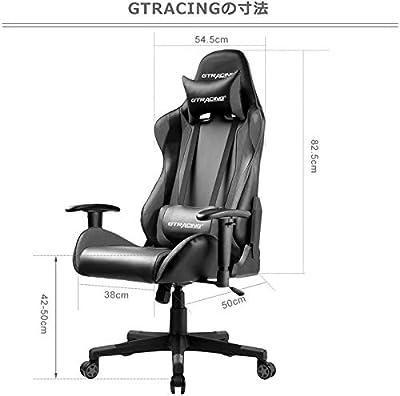 GTRACING ゲーミングチェア オフィスチェア デスクチェア ゲーム用チェア リクライニング パソコンチェア ハイバック ヘッドレスト ランバーサポート ひじ掛け付き 高さ調整機能 PUレザー グレー (GT002-GRAY)
