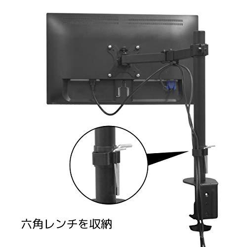 アーキス液晶ディスプレイアーム水平5軸C型クランプ/グロメット固定方式対応(モニターサイズ:32インチまで)AS-MABH01