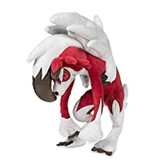 Character Name: Lycanroc (Midnight Form), Color is Wine Red, Size: About 10 Inches Material: Plush /Cotton Fabrics, Spun Polyester and Polyfill Recommended age 3+, Suitable for Christmas Birthdays gifts Please go to D-Khaleesi get more Figure Plush L...