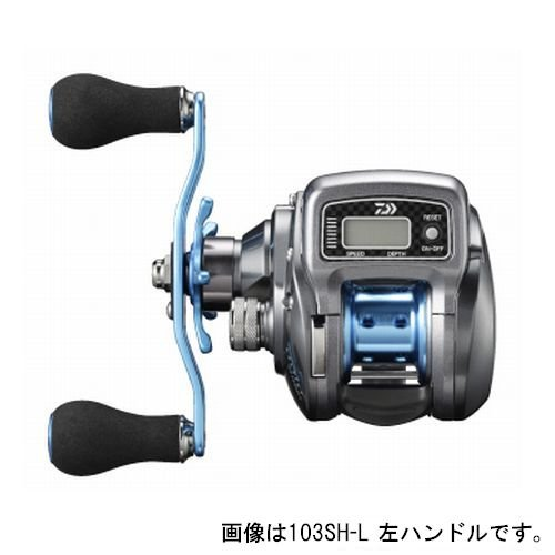 ダイワ(Daiwa) 両軸リール カウンター付き ソルティスト ICS 103SH-L